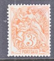 PORT  SAID  20   * - Port Said (1899-1931)