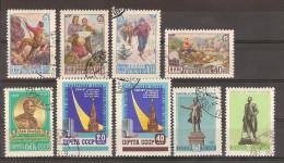 Russie  URSS 1959 / Lot De 9 Timbres Oblitérés Dont 2 Séries Completes :  YT 2174/2177 Et 2189/2190 - 1923-1991 URSS