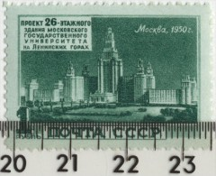 Russia (USSR) 1950 .12 OG _Free Reg. Shipping_ Moscow Building Plan - 1923-1991 USSR