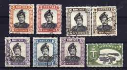 Brunei - 1964/68 - Definitives (Ordinary Paper,Watermark Upright, Part Set) - Used - Brunei (...-1984)