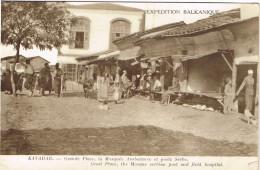 SERBIE KAVADAR GRANDE PLACE LA MOSQUEE AMBULANCE ET POSTE SERBE - Serbia