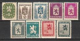 BULGARIA \ BULGARIE ~ 1945 - Serie Courant - 8v + 1 Variete ** - 1909-45 Kingdom
