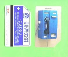 UZBEKISTAN - Urmet Phonecard/Cardphone - Uzbekistan