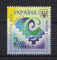 Ukraine. 2012 Philatelic Exhibition. Ukrfilexp 2012. - Ukraine