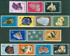 1974 Botswana Minerali Minerals Minèraux Overprinted Set MNH** Fo167 - Minerals