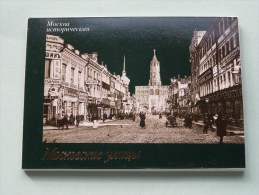 MOSKOU Moscow 18 Cards / Carnet 18 CP / PK Grand Format Anno 1991 ( Zie Foto´s Voor Details ) !! - Russie