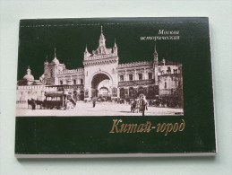 MOSKOU Moscow 18 Cards / Carnet 18 CP / PK Grand Format Anno 1990 ( Zie Foto´s Voor Details ) !! - Russie