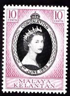 Malaysia - Kelantan, 1953, SG 82, MNH - Kelantan