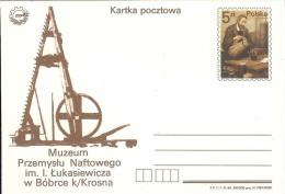 1984 - POLONIA POLSKA POLAND - KARTKA POCZTOWA - NUOVA - Stamped Stationery
