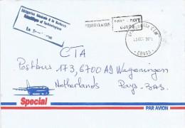 Congo 2004 Brazzaville Black Prioritaire (small Font) Port Paye Congo Official Paid Ministry Cover - Congo - Brazzaville