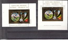 Guinea Ecuatorial Hb USADA Nº 64 Mas Grande Que La Normal - Copa Mundial