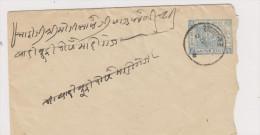 Postal Stationery - Jaipur