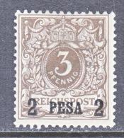 German EAST  AFRICA  1  * - Colony: German East Africa