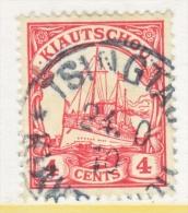 KIAUCHAU  35   (o)      Wmk. - Colony: Kiauchau