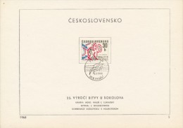 Czechoslovakia / First Day Sheet (1968/05) Praha: 25th Anniversary Of Battle Of Sokolovo (1943); Painter: J. Lukavsky - 2. Weltkrieg