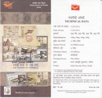 Stamped Information,  Airmail History, Airplane Henri Piquet, Allahabad Naini Railway . Philately Exhibition, 2011 - Philatelic Exhibitions