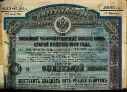 Gouvernement Impérial De RUSSIE – Emprunt 4 % Or – 3e émission (1890) Titre De 5 Obligations De 125 Roubles Or Chacune - Russie
