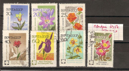 Russie  URSS 1960 / Série Courte Fleurs YT 2351/2358 Manque Le N° 2354 - 1923-1991 URSS