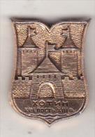 USSR Ukraina Old Pin Badge - Cities  - Khotyn ( Hotin ) - Fortress - Villes
