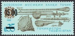 Tajikistan, 15 R. On 0.35 R. 1992, Sc # 5, Mi # 7a, MNH - Tajikistan
