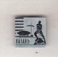 USSR Russia Tatarstan Old Pin Badge  - Old Cities - Kazan - Cities