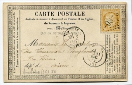 !!! CARTE PRECURSEUR CERES CACHET D'AMBOISE ( INDRE ET LOIRE ) 1873 - Cartoline Precursori
