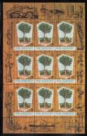 New Hebrides, British MNH Scott #132 Sheet Of 9 20c Kauri Pine - Timber Industry - Nuevos