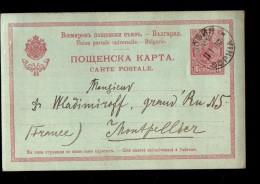 BULGARIE Entier Postal, Sophia à Montpellier, Union Postale Universelle, 1912 - Bulgarie
