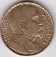 TCHECOSLOVAQUIE - PIECE DE 10 KORUN - 1992 - Tchécoslovaquie