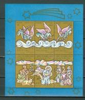 Vatican 1988 Yv. BL 10** - Blokken & Velletjes