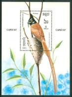 1987 Kampuchea Uccelli Birds Oiseaux Block MNH**B91 - Kampuchea
