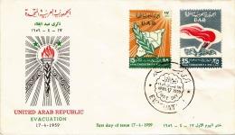 U.A.R. (United Arab Republic) 1959, First Day Cover, 2 Fach Frankiert, Selten - Sonstige - Asien