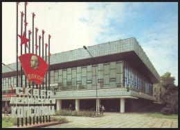 UKRAINE (USSR, 1989). KIROVOGRAD. PALACE OF SPORTS. PUBLIC GARDEN OF LENIN's KOMSOMOL - Ukraine