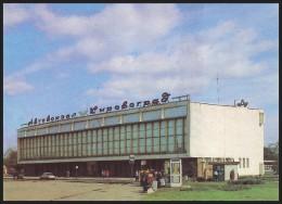 UKRAINE (USSR, 1989). KIROVOGRAD. THE CENTRAL AUTOBUS STATION - Ukraine