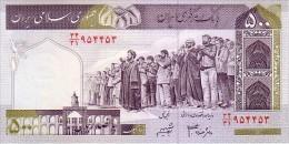 IRAN  500  Rials  Emission  De 2003   Pick 137 Ad       ***** BILLET  NEUF ***** - Iran
