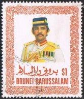 Brunei SG379a 1995(?) Definitive $1 (sideways Wmk) Good/fine Used - Brunei (1984-...)