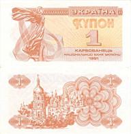 Banknote 1 Kupon Ukraine Karbowanez Karbowanziw Karbovanets UAK Ukrajina Money Note Geld Papiergeld - Ukraine