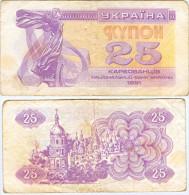 Banknote 25 Kupon Ukraine Karbowanez Karbowanziw Karbovanets UAK Ukrajina Money Note Geld Papiergeld - Ukraine