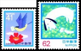 Japan 1992 Letter Writing Day Stamps Sc#2136-37 Bird Flower Dog - 1989-... Emperor Akihito (Heisei Era)