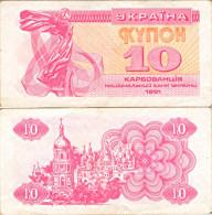 Banknote 10 Kupon Ukraine Karbowanez Karbowanziw Karbovanets UAK Ukrajina Money Note Geld Money Papiergeld - Ukraine