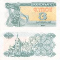 Banknote 3 Kupon Ukraine Karbowanez Karbowanziw Karbovanets UAK Ukrajina Money Note Geld Money Papiergeld - Ukraine