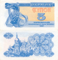 Banknote 5 Kupon Ukraine Karbowanez Karbowanziw Karbovanets UAK Ukrajina Money Note Geld Papiergeld - Ukraine