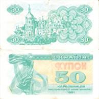 Banknote 50 Kupon Ukraine Karbowanez Karbowanziw Karbovanets UAK Ukrajina Money Geld Geldschein Papiergeld - Ukraine