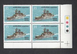 INDIA, 1981, Naval Ship Taragiri, ( Indian Navy Day), Block Of 4, With Traffic Lights, Bottom Right, MNH, (**) - Ongebruikt