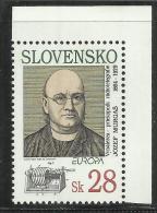 SLOVAKIA SLOVACCHIA SLOVENSKO 1994 EUROPA CEPT MNH - Slovacchia