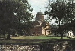 Curtea De Arges The Princess Church, Biserica Domneasca 32 - Rumänien