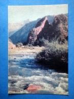 Dzhety Oguz , Broken Heart Rock - Nature Of Kyrgyzstan - 1969 - Kyrgyzstan USSR - Unused - Kirghizistan