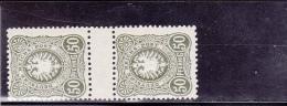 1880 - Mi Nr. 44 IIb ZS Avec INTERPANNEAU   ** - COTE = 250 Euros - - Allemagne