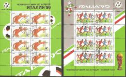 Russia / Soviet Union 1990 Mi# 6088-6089 Kleinbogen (2 X 4) Used - 1923-1991 USSR