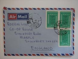 Algeria 1976 Commercial CoverL To UK Nice Stamp - Algerien (1962-...)